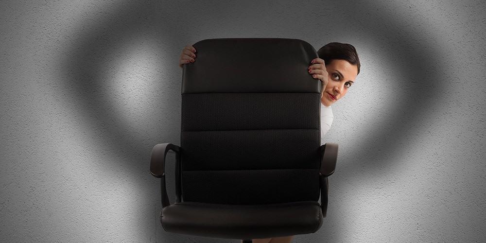 פחד ממעסיק